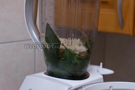 В блендер положить 1-2 ст.л. каперсов, листья мяты и петрушки, мякоть белого хлеба, оливковое масло и уксус, выдавленный через пресс чеснок.
