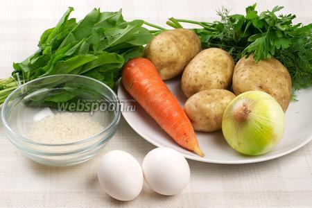 Для приготовления супа возьмём пучок щавеля, картофель, морковь, лук, 2 литра  куриного бульона , зелень и специи, и для  подачи жирную сметану и яйца, сваренные вкрутую.