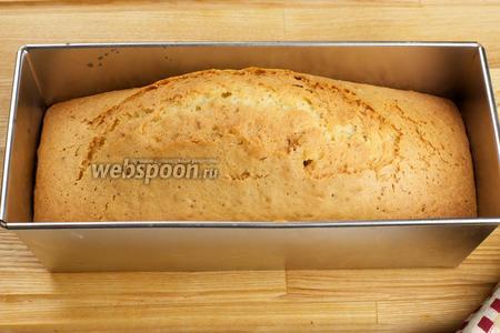 Выпекать в разогретой до 170 °С духовке 45-55 минут. Готовность проверять деревянной шпажкой — она должна выходить сухой из готового кекса.