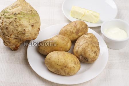 Для приготовления пюре понадобится 4-6 крупных картофелин, корень сельдерея, сметана и сливочное масло.