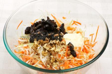 Добавить к капусте с морковью орехи, чернослив и 2-3 ст. л. майонеза.