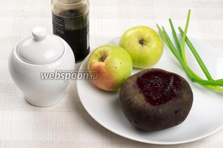 Для приготовления карпаччо возьмём небольшую сладкую свёклу (свёклу предварительно отварить 30 минут с момента закипания), 1-2 небольших сладких яблока, несколько перьев зелёного лука, соевый соус и сахар.