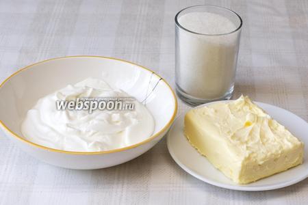 Для приготовления крема понадобится сметана, сахар и сливочное масло. Все продукты должны быть тёплые, комнатной температуры.