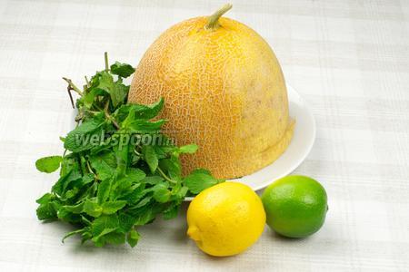 Для приготовления напитка дыню выбирайте спелую и сочную, так же возьмём небольшой пучок мяты, лайм и лимон.