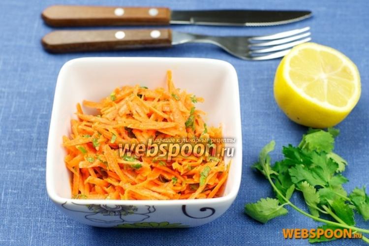 Фото Салат из тёртой моркови