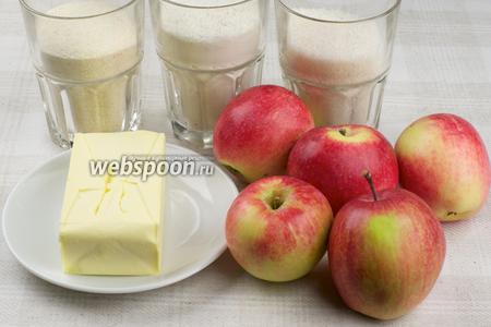 Для приготовления пирога возьмём кисло-сладкие сочные яблоки, муку, манную крупу, сахар, охлаждённое сливочное масло, молотую корицу и разрыхлитель.