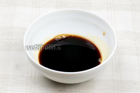 Приготовить соус, соединив 5 ст. л. соевого соуса, 1 ст. л. рисового или яблочного уксуса и 1 ст. л. сахара.