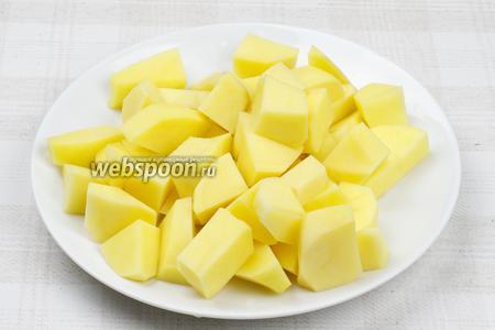 Картофель очистить и порезать крупными кубиками.