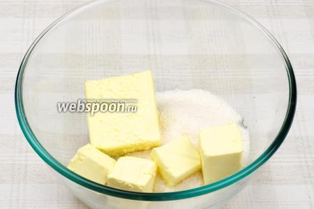 Соединить сахар и комнатное сливочное масло — хорошо растереть в однородную массу.