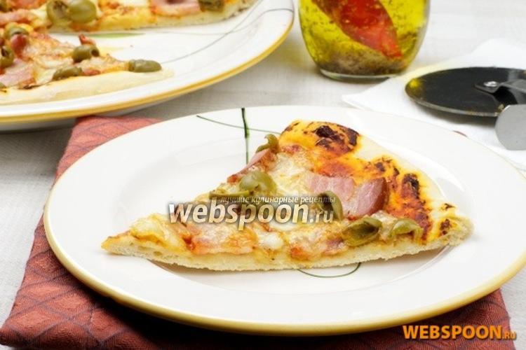 Фото Пицца с моцареллой и оливками