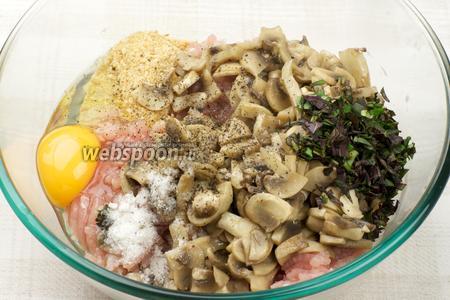 Добавить в фарш панировочные сухари, яйцо, обжаренные грибы, мелко порубленный базилик, чёрный молотый перец и соль.
