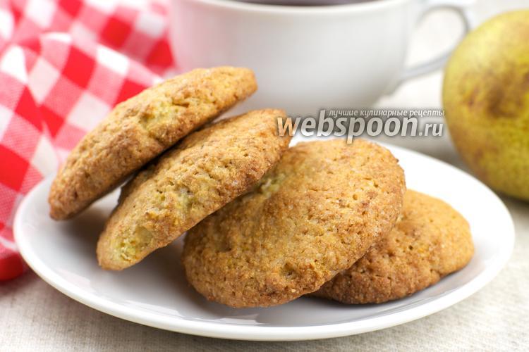 Рецепт Песочное печенье с грушей
