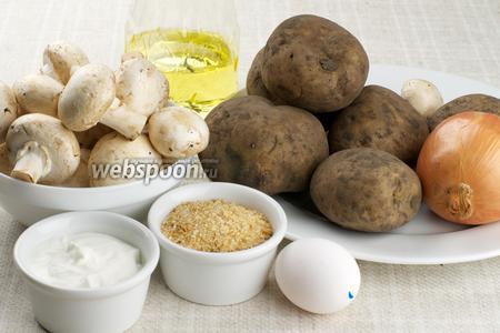 Для приготовления зраз возьмём картофель, шампиньоны, репчатый лук, сметану, укроп, чеснок, яйцо, панировочные сухари, растительное масло и специи.