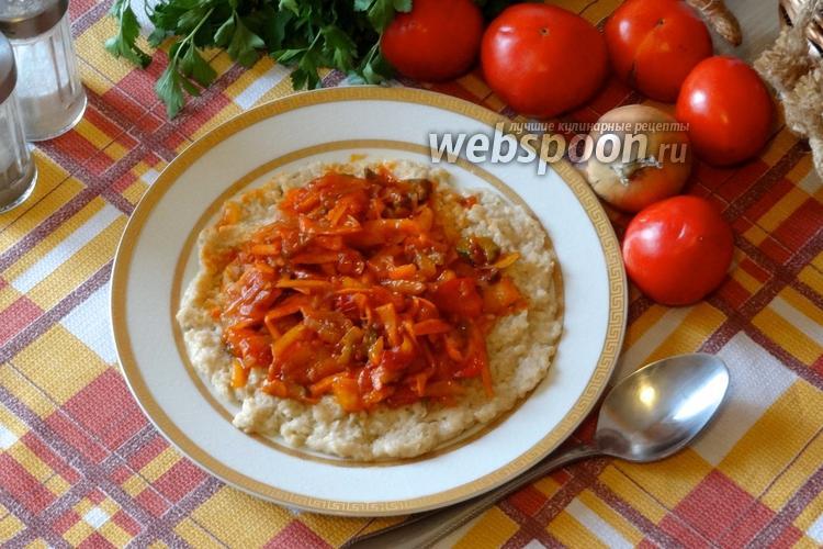 Рецепт Овсяная каша с овощами