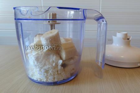 Положить в блендер творог, ванилин, банан, сахар.