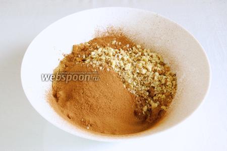 Добавить грецкие орехи, крупно порубленные или толчёные. Просеять какао в миску