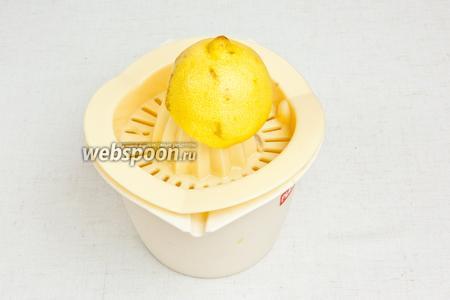 Для начала подготовить ингредиенты: выдавить лимонный сок. Понадобится 3 столовые ложки.
