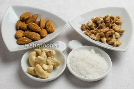 Для приготовления пралине взять орехи миндальные, грецкие, кешью, рафинированный сахар, растительное масло для смазывания ложек, кастрюли и тарелок.