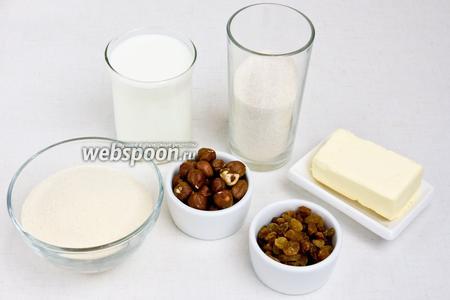 Для приготовления халавы понадобится: молоко, сахар, сливочное масло, манка, орехи (фундук или любые другие), изюм и специи (кардамон, корица, мускатный орех).