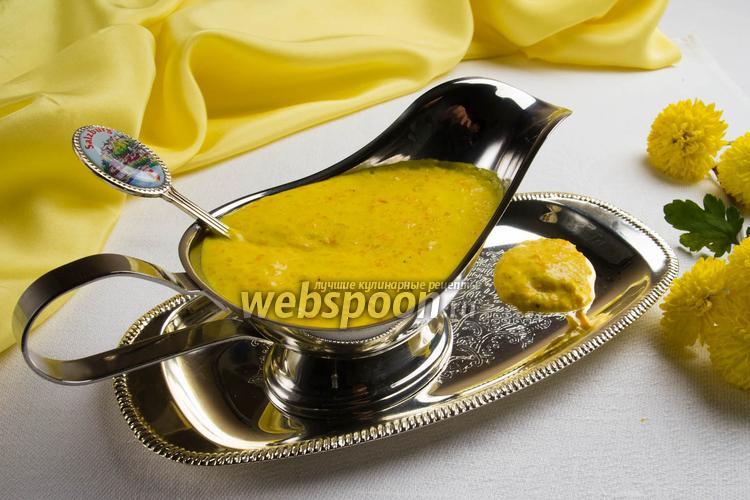 Рецепт Шафрановый соус для мясных блюд