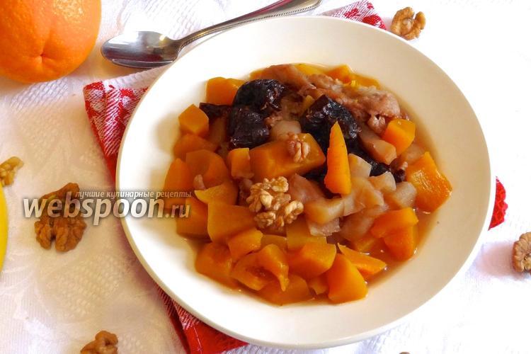 Рецепт Тыква с фруктами