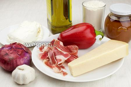 Для приготовления пиццы возьмём муку, прошутто, сыр, сладкий красный перец, фиолетовый лук, чеснок, оливковое масло, бальзамический уксус, соус Вустерский, мёд.