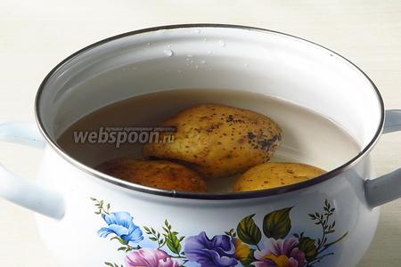 Приготовление теста. Картофель в кожуре залить горячей подсоленной водой и отварить до мягкости.