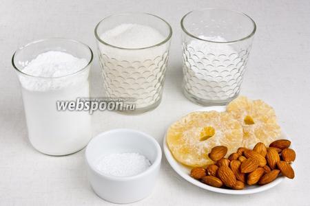 Для приготовления десерта понадобится сахар, лимонная кислота, крахмал (лучше кукурузный, но подойдёт и картофельный), вода, сахарная пудра, миндаль и ананас (можно свежий или сушёный — у меня сушёный).