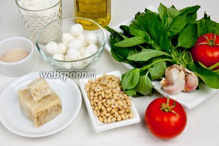 Для пириготовления пиццы понадобится мука, дрожжи сухие, вода, соль, оливковое масло, пармезан, кедровые орешки, чеснок, зелёный базилик, помидоры, сыр Моцарелла, каперсы и чёрный перец.