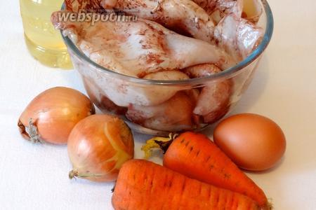 Для приготовления понадобятся кальмары, морковь, лук репчатый, яйца, подсолнечное масло, лимон, соль и перец по вкусу.