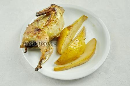 Готовую тушку и дольки груши выложить на тарелку. Подавать к обеду или ужину, красиво украсив блюдо. Для контраста вкуса добавить оливки Каламата.