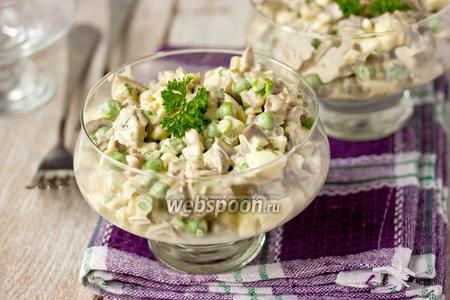 Салат «Гринни» с индюшиными сердечками и зелёным горошком