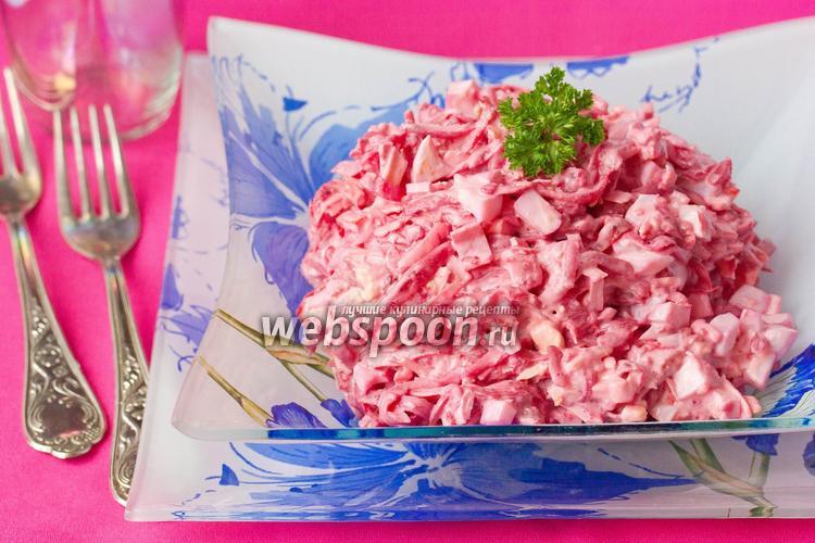 Рецепт Салат «Красное море»
