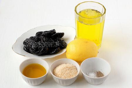 Для приготовления  соуса из чернослива нам понадобится чернослив, масло оливковое, сухари панировочные, соль, перец, куриный бульон, лимон.