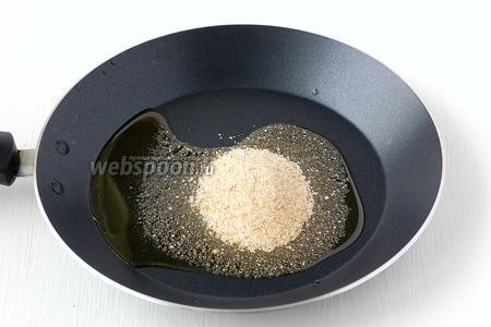 Сухари смешать с оливковым маслом.
