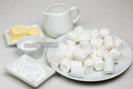 Для приготовления белой мастики понадобится маршмеллоу, сахарная пудра, кукурузный крахмал, сливочное масло и жидкие сливки.