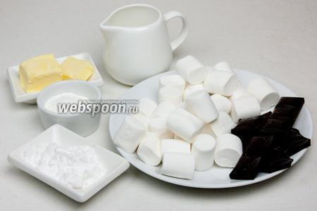 Для приготовления шоколадной мастики понадобится маршмеллоу, шоколад, сахарная пудра, кукурузный крахмал, сливочное масло и жидкие сливки.