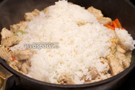 Добавить готовый рис.