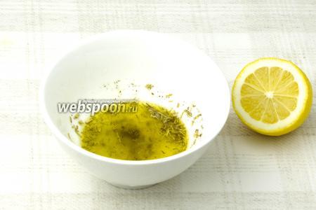 Когда масло настоится — чеснок растолките в кашицу, а в масло выдавите четверть лимона, добавьте чёрный молотый перец и соль. Перемешайте заправку.