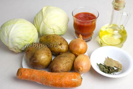 Чтобы приготовить такое рагу возьмите: белокочанную капусту, морковь, картофель, репчатый лук, перетёртые томаты (можно заменить томатной пастой, свежими помидорами или томатным соком), специи, подсолнечное масло.