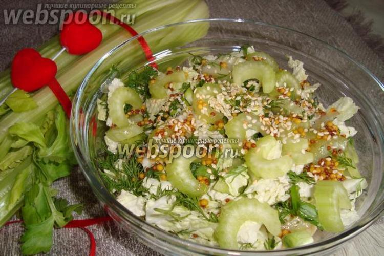 Рецепт Зелёный салат из сельдерея
