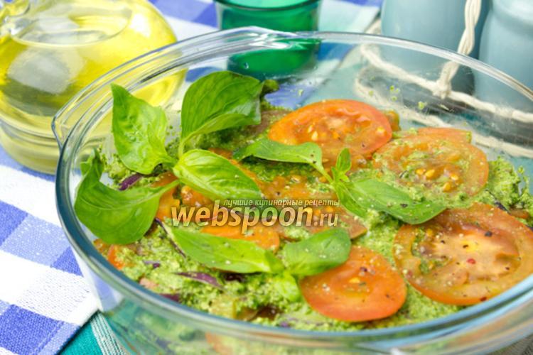 Фото Помидоры под зелёным соусом