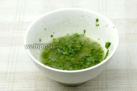 В пиале смешайте оливковое масло, оставшуюся зелень, чёрный молотый перец и соль. Выдавите сок лимона и тщательно перемешайте венчиком.