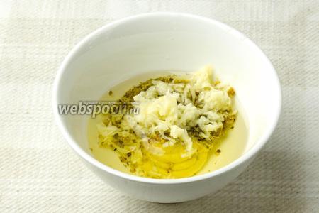 В пиале смешать: горчицу, выдавленный чеснок, растительное масло, орегано, чёрный молотый перец.