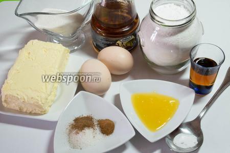 Для выпечки печенья «Мячи Евро 2012» нам понадобится мука, сливочное масло, сахар, яйца, мёд, коньяк, сода и уксус, соль, ванилин, корица, молотый мускатный орех и молотый миндаль или любые другие орехи на ваш вкус.