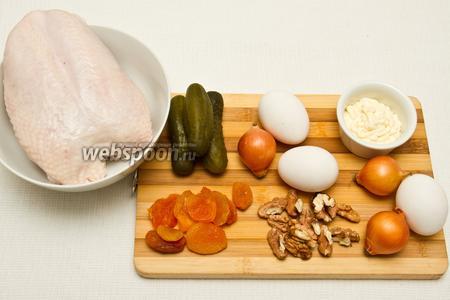 Основные ингридиенты: куриная грудка, консервированные солёные огурцы, яйца, курага, орехи и лук.