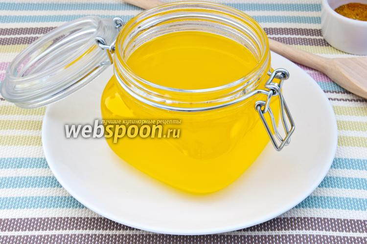 Рецепт Гхи — топлёное масло