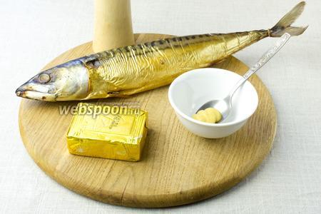 Для рыбного паштета возьмите: копчёную рыбу, плавленный сырок (сливочного вкуса), горчицу, перец.