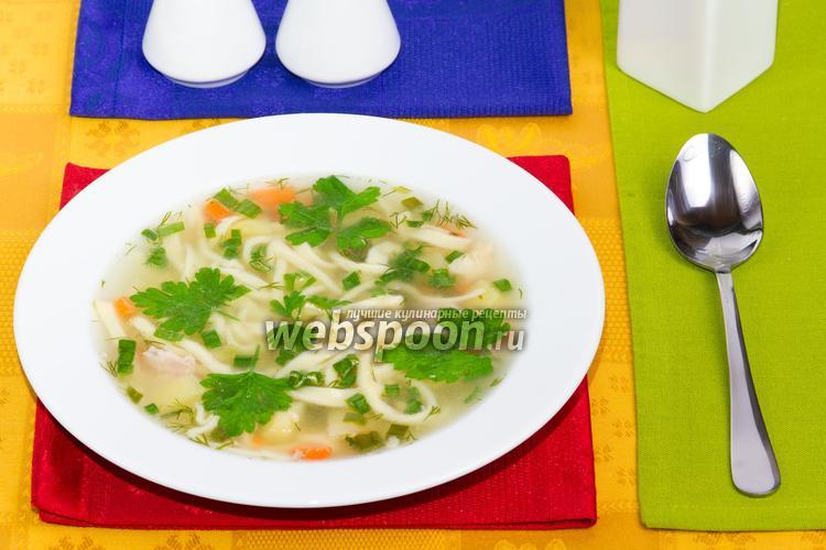 Рецепт Суп с домашней лапшой