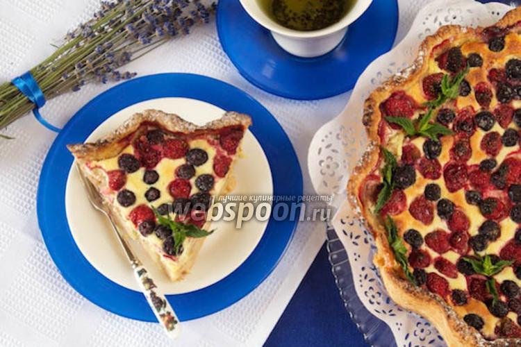 Фото Открытый пирог из голубики и клубники